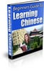 Learn Chinese A Beginners Guide - PLR