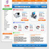 Thumbnail Computer Software & Hardware Store Website Template